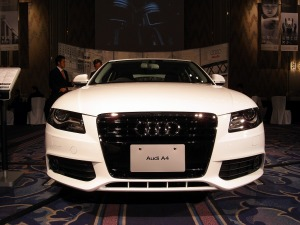 New Audi A4 Exclusive Preview