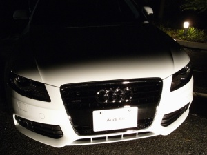 Audi MUSIC meets ART 2008 淡路夢舞台